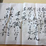 2017.5.1 秋川さん作品&日常 001